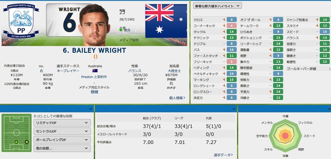 Wright20152.jpg
