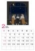 カレンダー2月A4星のしずく