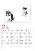 カレンダー2月A4豆まきc
