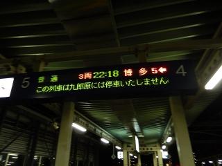 yoshizuka-1.jpg