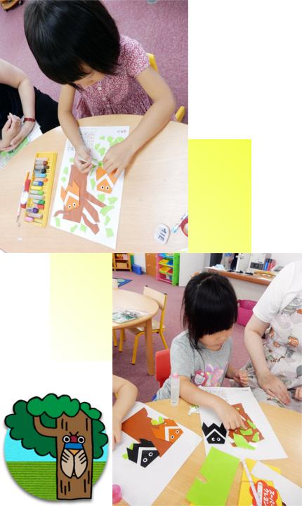 STEP3 7月カレンダー②