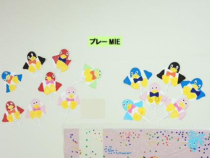 MIE 夏祭りVol3③
