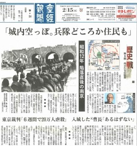news227982_pho01.jpg