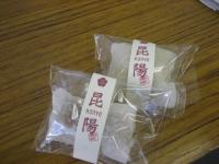 洋菓子の昆陽