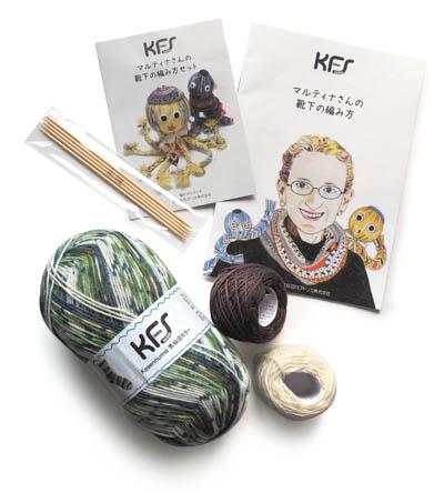 靴下の編み方セット