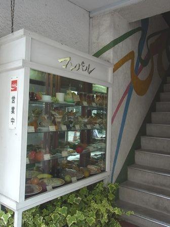 20140727コンパル (6)