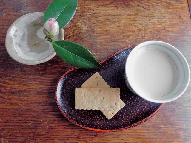 0125 daikan tea