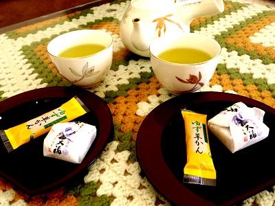 お茶菓子1/31/15