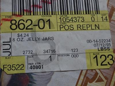 AG Jelly jar10