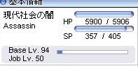 screen399--2.jpg