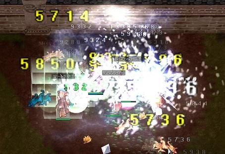 screen402--2.jpg