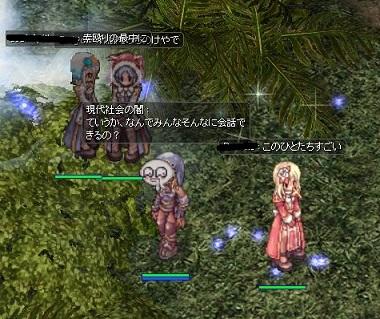 screen410--2.jpg