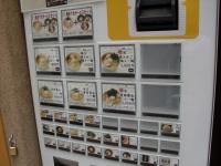 たかはし@西武新宿・20150706・券売機