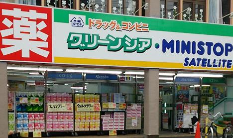 ミニストップは、イオングループのコンビニエンスストアで、イオンの連結子会社です。