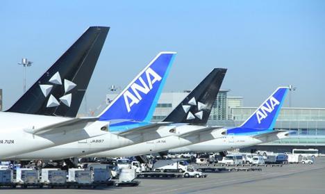 ANAでマイルを貯めるより、同アライアンスのユナイテッド航空がお得な理由!