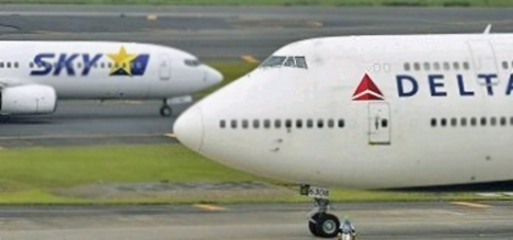 遂にデルタ航空がスカイマーク支援を表明!スカイマイルなのですからスカイマーク支援、本格的に実現して欲しいです。