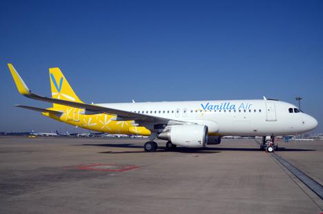 ANAはバニラエア特典航空券の受付をインターネットのみに変更。マイル数引き下げや片道利用も!