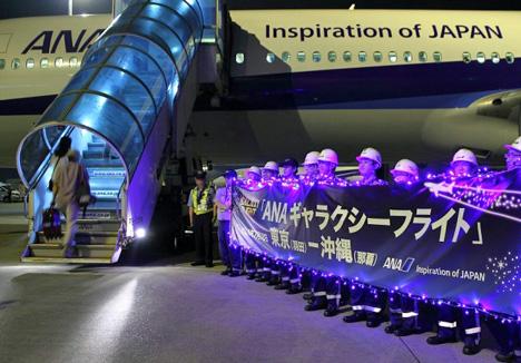 羽田~那覇が9,990円~!ANAは今年も夏休み期間中に深夜便「ANAギャラクシーフライト」を運航!