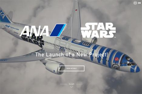 ANAは、世界初のR2-D2ジェットを発表!今秋、国際線に就航!