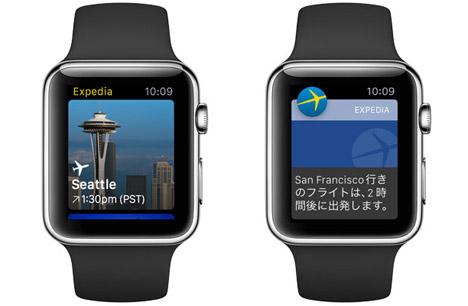 エクスペディアは、フライトやホテル情報を手元で確認できるApple Watch向けアプリの提供を開始!
