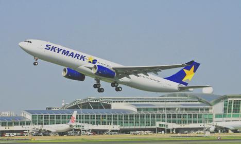 スカイマークは2014年6月から導入したA330も売却?予約センターの番号が330から283(ツバサ)に!