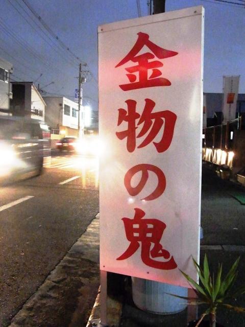 06「吉村智樹」画像 - コピー
