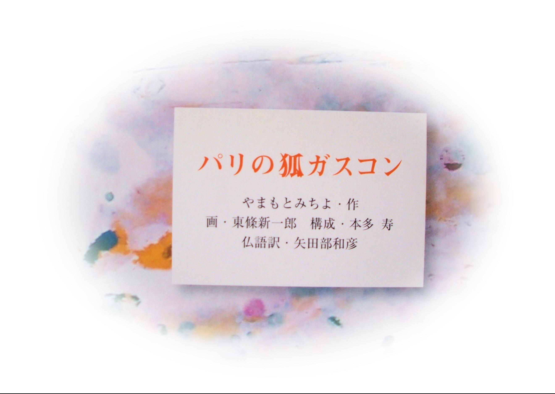 DSCF2636-01.jpg