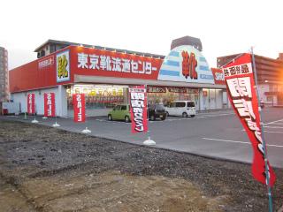 コメダ珈琲店の跡地