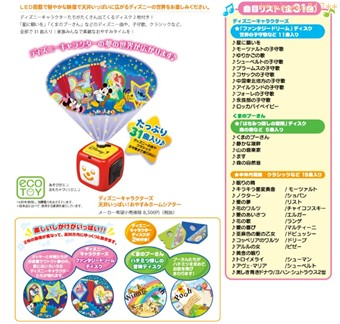 s-oyasumihome.jpg