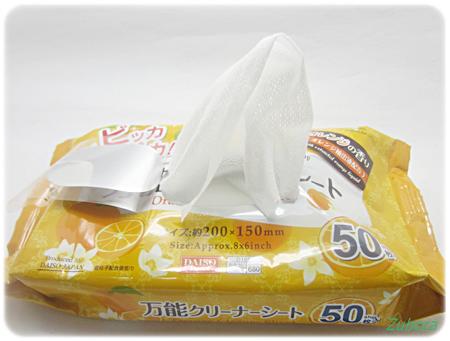 ダイソーのオレンジの香りの万能クリーナーシート