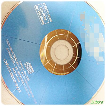 CDデータの破壊