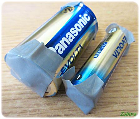 電池の捨て方
