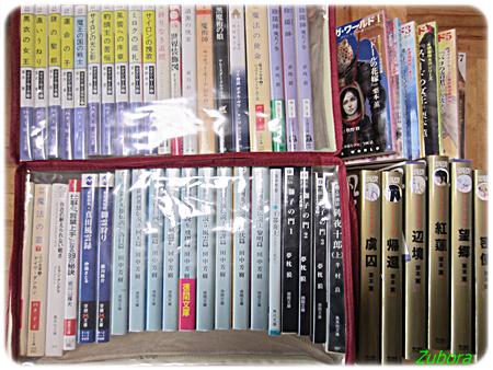文庫本52冊リサイクルへ