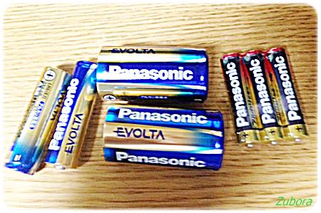 乾電池の捨て方