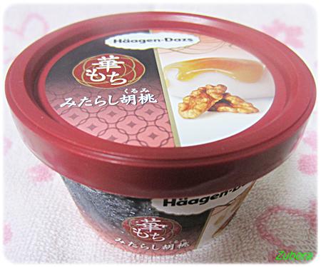 ハーゲンダッツのもち入りアイス「華もち」