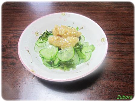 minoyakokobachi04.png