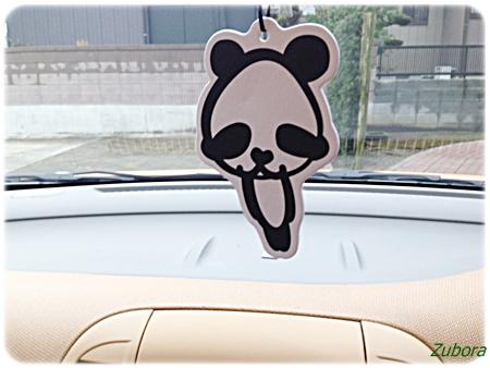 panda05.png