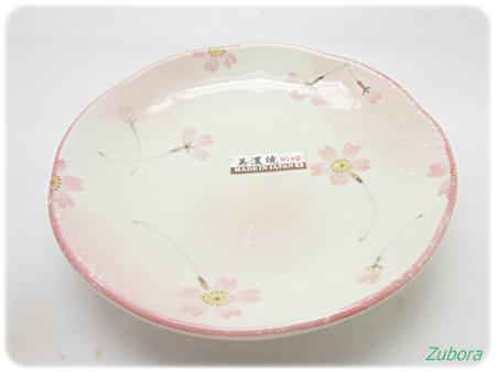 ダイソー美濃焼き桜の小皿