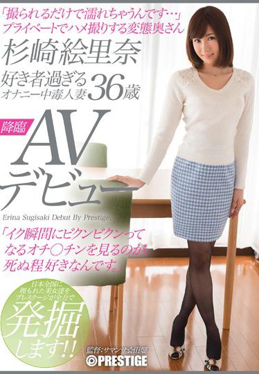 杉崎絵里奈Eカップ美乳おっぱい画像-b12.jpg