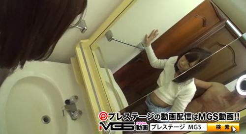 杉崎絵里奈Eカップ美乳おっぱい画像b15.jpg