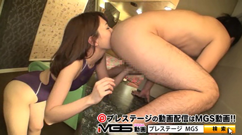 杉崎絵里奈Eカップ美乳おっぱい画像b16.jpg