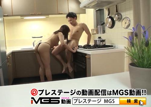 杉崎絵里奈Eカップ美乳おっぱい画像b17.jpg