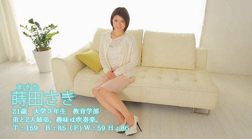 薪田さき巨乳おっぱい画像01
