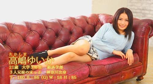 高嶋ゆいか美巨乳おっぱい画像3b01