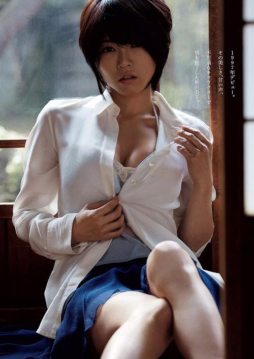 釈由美子おっぱい画像