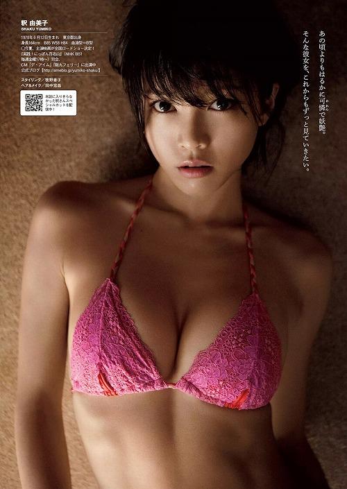 釈由美子おっぱい画像a11.jpg