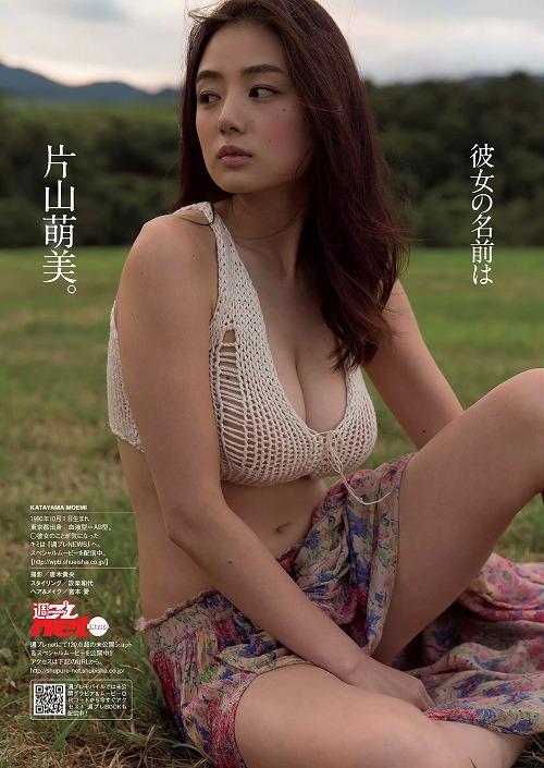 片山萌美Gカップ巨乳おっぱい画像b01