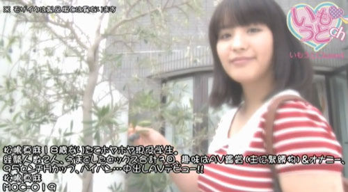 松嶋真麻爆乳おっぱい画像2a01