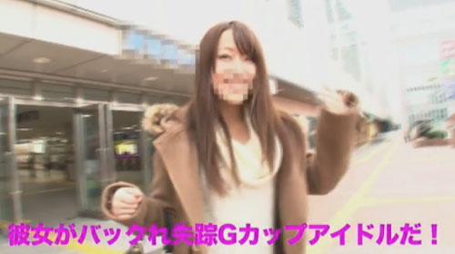 Gカップ美巨乳おっぱい画像2b01
