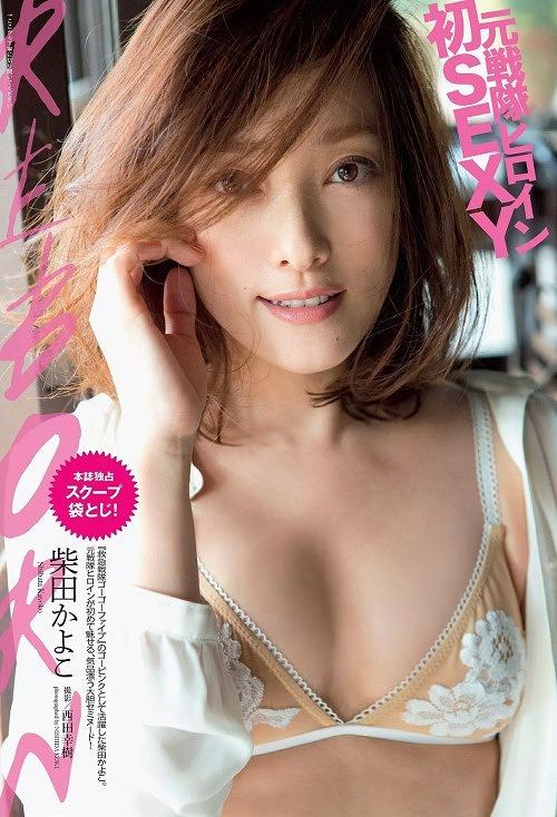 柴田かよこセミヌードおっぱい画像c02